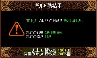 RedStone 11.01.16[00]