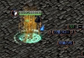 RedStone 11.01.17[05]