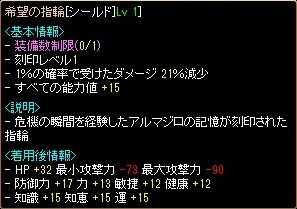 RedStone 11.01.19[06]