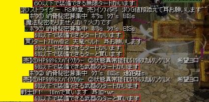 RedStone 10.12.25[01]