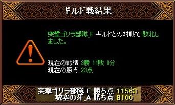 RedStone 11.01.23[09]