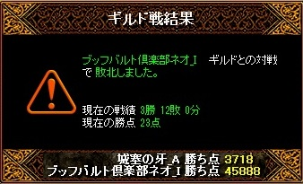 RedStone 11.01.25[06]