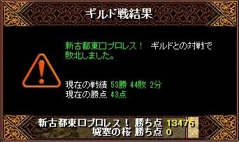 RedStone 11.01.28[02]