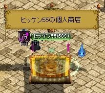 RedStone 11.02.08[01]