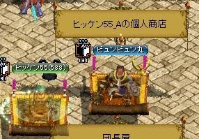 RedStone 11.01.19[03]