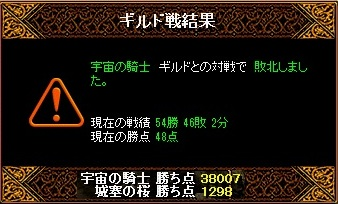 RedStone 11.02.06[04]