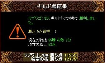 RedStone 11.02.13[07]