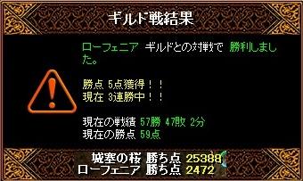 RedStone 11.02.18[00]