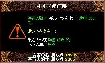 RedStone 11.02.27[05]