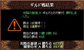 RedStone 11.03.01[01]