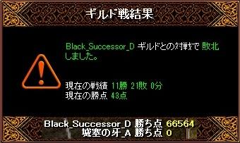 RedStone 11.03.03[00]