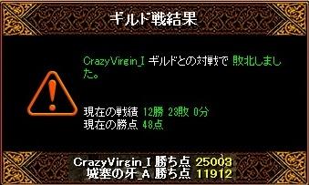 RedStone 11.03.08[01]