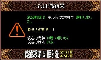 RedStone 11.03.13[05]