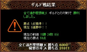 RedStone 11.03.16[02]