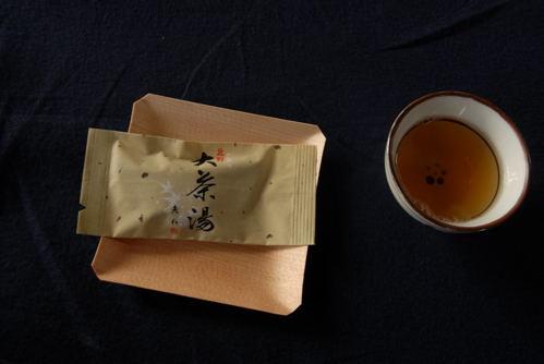 DSCkitano06.jpg