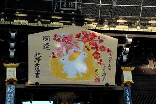 DSCkitano08.jpg