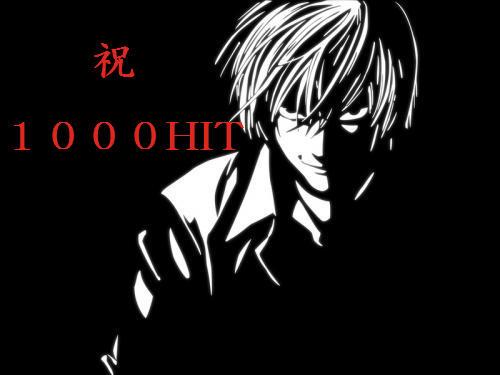 Kawapaper_Death-Note_0000029_1600x1200_convert_20100329142956.jpg