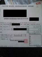100512_1023_01.jpg