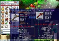 最終武器★2