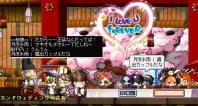 結婚式★3