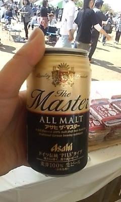 beer100429.jpg