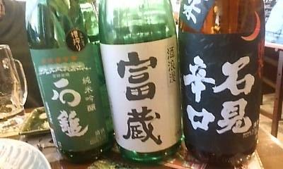 ishizuchi100423.jpg