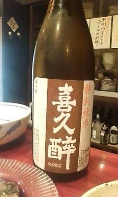 kikuyoi100529.jpg