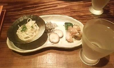 otoushi100515.jpg