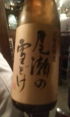 ozenoyukidoke100421.jpg
