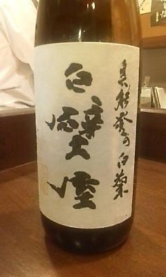sirakabe100423.jpg