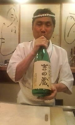 taisyouyoshidagura100403.jpg