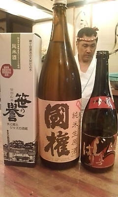 tatsumisake100515.jpg