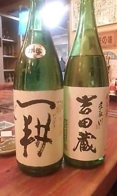 yoshidagura100508.jpg