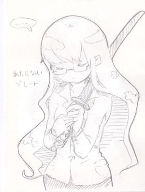 bunyaneko_19.jpg