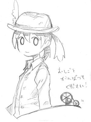 bunyaneko_21.jpg