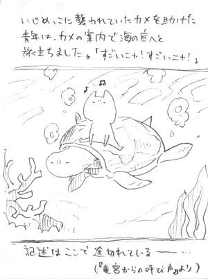 bunyaneko_22.jpg