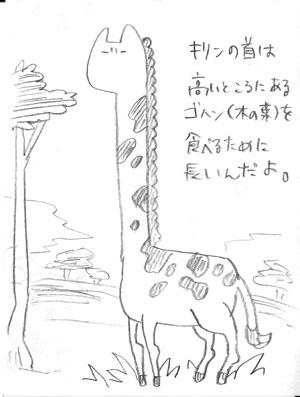 bunyaneko_53.jpg