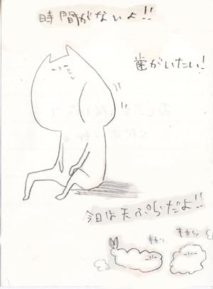 bunyaneko_6.jpg