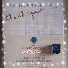 20121028_eisei_convert_20121029113340.jpg