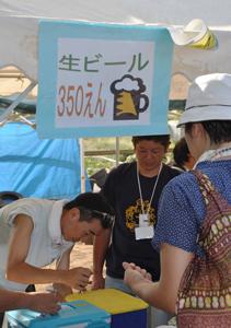 natsumatsuri2012_02.jpg