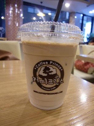 coffee prince2