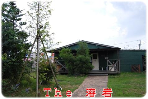 2011_0831(071)-1.jpg
