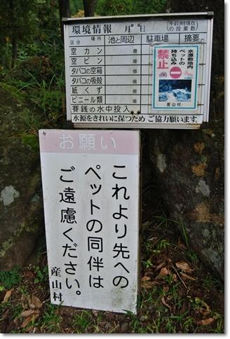 2011_0910(007).jpg