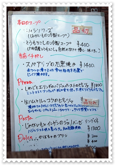2011_0910(061).jpg