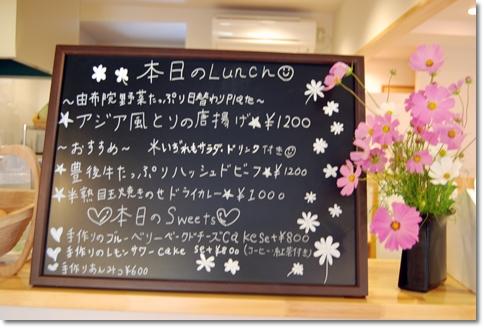2011_0911(010).jpg