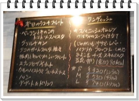 2011_0920(025)-crop.jpg