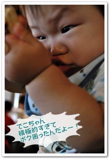 2011_0920(029).jpg