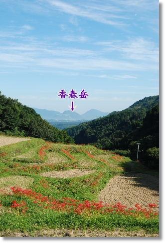 2011_0924(028).jpg