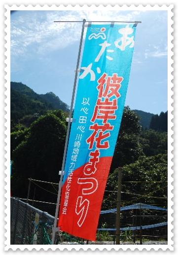 2011_0924(035).jpg