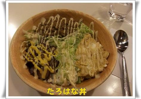 2011_0928(005).jpg